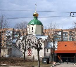 Церковь на Дворцовой